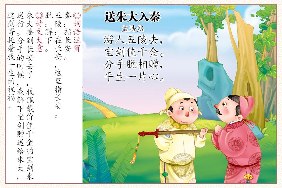 这三册《唐诗三百首》系列图书
