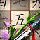 Free Sudoku Samurai iPhone Game