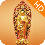 The Amitabha Sutra icon