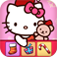Hello Kitty Memory Match - Christmas