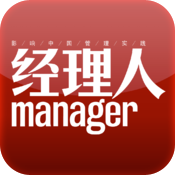 经理人 for iPhone icon