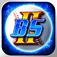 Baseball Superstars® II Pro