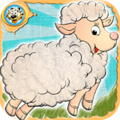 Mary's Little Lamb icon