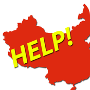 Emergency Helper China icon