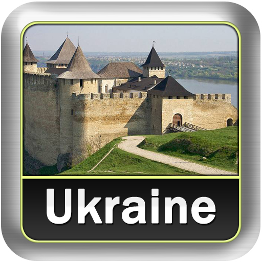 Ukraine Tourism