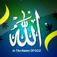 ALLAH 99 Names