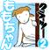 【どうぶつコミックシリーズ】ももちゃん~ ももちゃんといっしょ!編~
