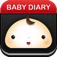 Baby Diary - pregnancy & infant care