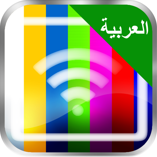 Arabic Aflam Online Free