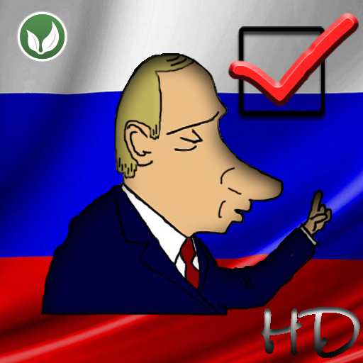 It's Putin Time?! HD