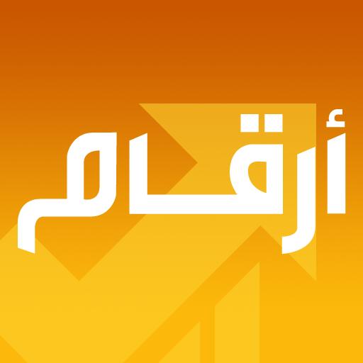 Argaam (iPad Edition)