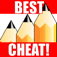 Best Cheats for Draw Something! Cheat the drawsome game by OMGPOP.