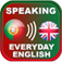 Everyday English Speaking (Portuguese Vol.1)