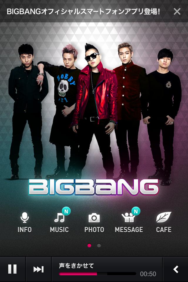 BIGBANGオフィシャルアプリ 高音質・高画質で、BIGBANGの最新情報をチェック。BIGB