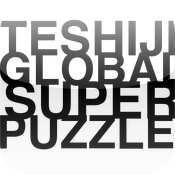 Teshiji Global Super Puzzle icon