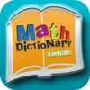 Math Dictionary for Kids by Prufrock Press, Inc. icon