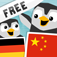 LinguPingu FREE - Deutsch Chinesisch /   -children learn languages