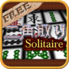 Nikakudori Solitaire FREE for mac