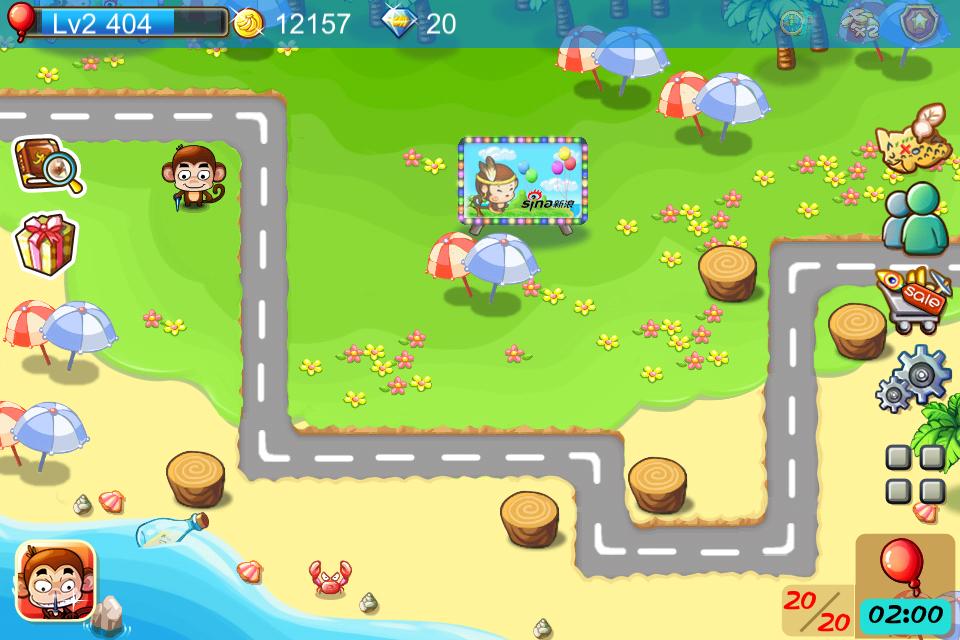 【猴子打气球】 - 软件游戏推荐下载