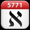 Original Jewish Calendar for 游戏