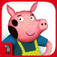 icon for The Three Little Pigs-Nosy Crow interactive storybook (for iPhone)