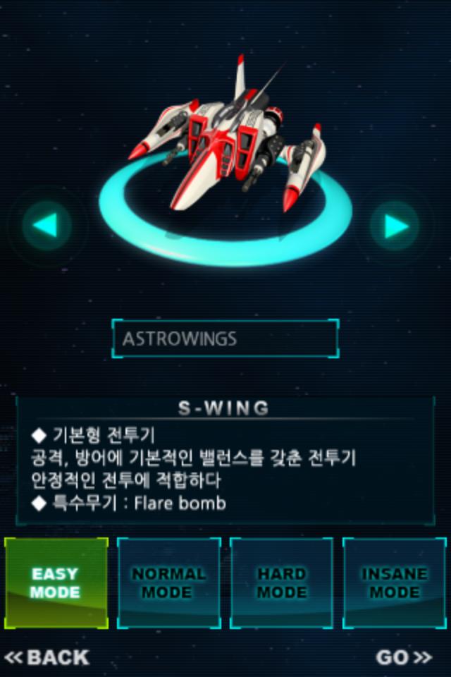 AstroWings screenshot 2