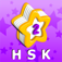 Vocab List - HSK Level 2 - Study for HSK exams with PinyinTutor.com