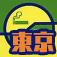東京 喫煙所マップ
