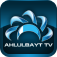 Ahlulbayt TV for iPhone
