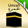 Umrah - A Comprehensive Guide