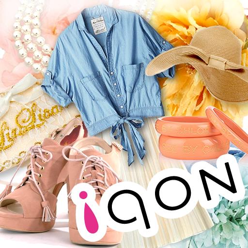 iQON ファッションコーディネート