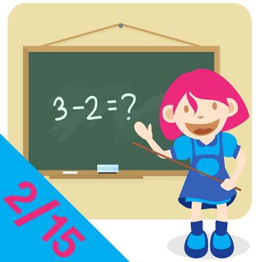 Fun With Numbers - Simple Subtraction Educational Game