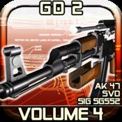 枪支拆卸与组装 Gun Disassembly 2. Volume 4