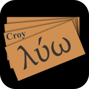 Multimedia Flashcards for Croy's Primer of Biblical Greek icon