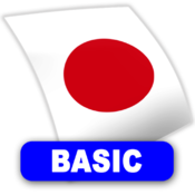 Japanese FlashCards BASIC icon