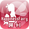 HappinessFairyVictory