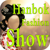 Hanbok Fahsion Show icon