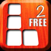 字母2免费版:字谜游戏 Letris 2 FREE: Word puzzle game