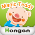 Magic Teddy English for Kids - It's OK Now