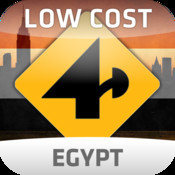 Nav4D Egypt - LOW COST