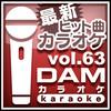 最新ヒット曲カラオケ Vol.63