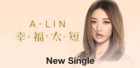 幸福太短 (電視劇「奇妙的時光之旅」片尾曲) - Single