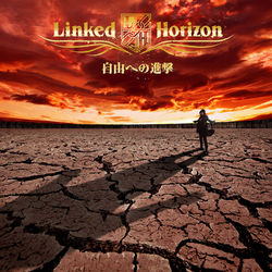 View album Linked Horizon - Jiyuu E No Shingeki - Single