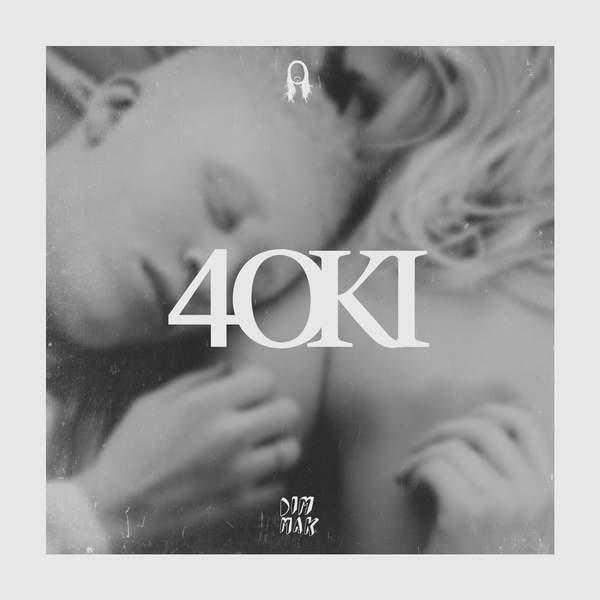 Steve Aoki - 4OKI - EP [iTunes Plus AAC M4A] (2016)