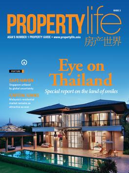 PROPERTY LIFE Magazine LOGO-APP點子