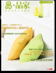 网易家居杂志《易品家》 生活 App LOGO-APP試玩