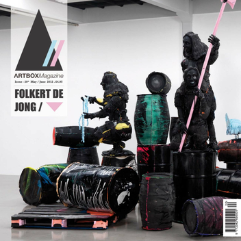 Artbox Magazine LOGO-APP點子