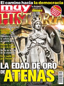 MUY Interesante HISTORIA Revista LOGO-APP點子