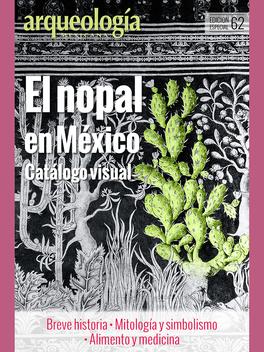 Arqueología Mexicana LOGO-APP點子