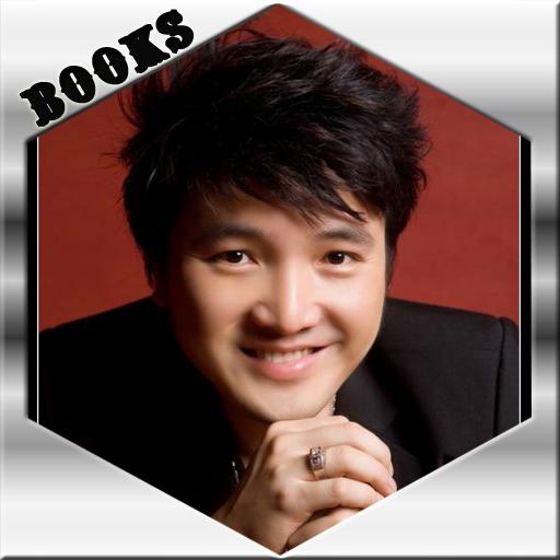 Album Duong Ngoc Thai